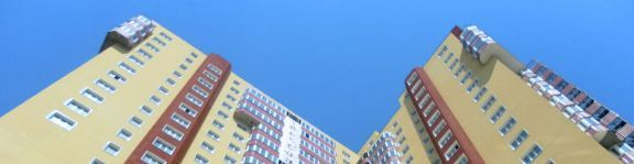 Низкая ставка по ипотеке летом 2017