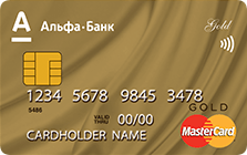 MasterCard Gold 100 дней условия