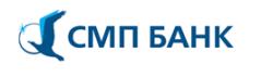 СМП Банк Москва